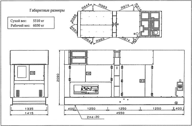Габариты и вес Airman SDG400S